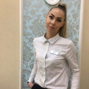 Боровик Ирина